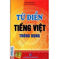Từ Điển Tiếng Việt Thông Dụng (Bìa Đỏ) (Tặng Bookmark độc đáo) thumbnail