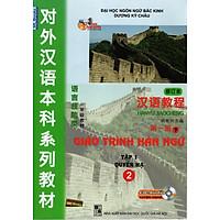 Giáo Trình Hán Ngữ - Tập 1 (Quyển Hạ) - Kèm CD