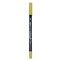 Bút Lông Hai Đầu Marvy 1122 No.92 - Celery