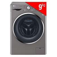 Máy Giặt Cửa Trước Inverter LG FC1409S2E (9kg)