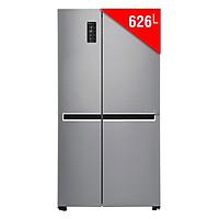 Tủ Lạnh Side By Side Inverter LG GR-B247JS (626L) - Hàng Chính Hãng