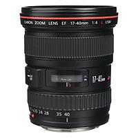 Lens Canon 17-40mm f/4 L EF - Hàng Nhập Khẩu