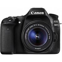 Máy Ảnh Canon EOS 80D EF S18-55 IS STM - Hàng Nhập Khẩu