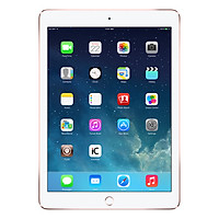 iPad Pro 10.5 inch 256GB Wifi - Nhập Khẩu Chính Hãng