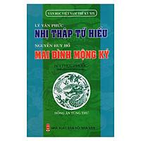 Nhị Thập Tứ Hiếu - Mai Đình Mộng Ký (Văn Học Việt Nam Thế Kỷ XIX)