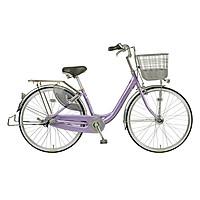 Xe Đạp Mini Nhật Bản Maruishi WEA2633 - Tím