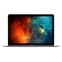 The New Macbook 2017 (12 inch) Core M3/ 256GB - Hàng Chính Hãng