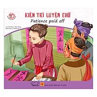 Danh Nhân Việt Nam - Kiên Trì Luyện Chữ - Patience Paid Off(Song Ngữ Anh - Việt)