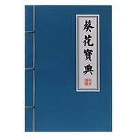Sổ Tay Bí Kíp Kẻ Ngang 54 Trang - Giao Mẫu Ngẫu Nhiên