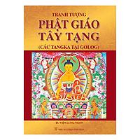 Tranh Tượng Phật Giáo Tây Tạng (Bìa Cứng)
