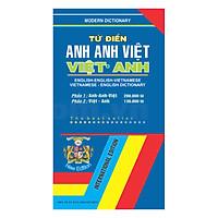 Từ Điển Anh - Anh - Việt, Việt - Anh