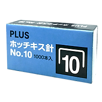 20 Hộp Kim Bấm Plus Số 10 30-112VN