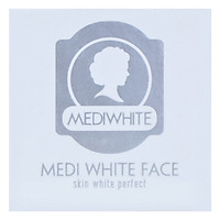 Kem Làm Trắng Da Mặt Medi White (25g)