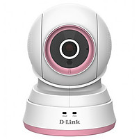 Camera IP D-link DCS-850L - Hàng Chính Hãng