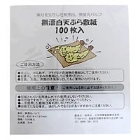 Giấy Thấm Dầu THP Xấp 100 Tờ (218 x 197 mm) - Nâu
