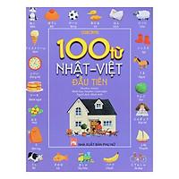 100 Từ Nhật - Việt Đầu Tiên