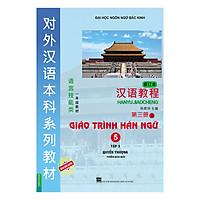 Giáo Trình Hán Ngữ 5 (Tập 3) - Quyển Thượng (Phiên Bản Mới - App)