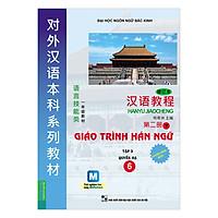 Giáo Trình Hán Ngữ Tập 3 - Quyển Hạ (Phiên Bản Mới – App Hoặc Dùng CD)