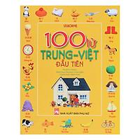 100 Từ Trung - Việt Đầu Tiên