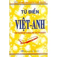 Từ Điển Việt Anh Vàng (Khổ Nhỏ)