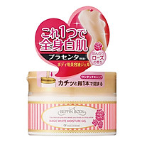 Gel Dưỡng Ẩm Và Trắng Da Từ Nhau Thai Cho Body Miccosmo Beppin Body Magic White Moisture Gel 100g - BBMWMG