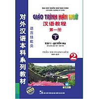 Giáo Trình Hán Ngữ Tập 1 Quyển Hạ (Kèm CD Hoặc Học Cùng App)