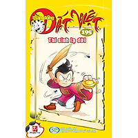 Thần Đồng Đất Việt (Tập 195) - Thí Sinh Lạ Đời