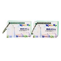 Bộ KatchUp Flashcard Từ Vựng N3 (Soumatome N3) - High Quality