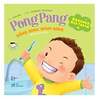 Picture Book - Pong Pang: Bống Bang Đánh Răng