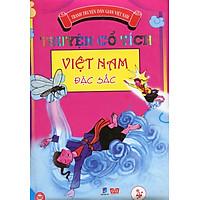 Truyện Cổ Tích Việt Nam Đặc Sắc - Tập 4 (Bản Màu)