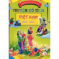 Truyện Cổ Tích Việt Nam Đặc Sắc - Tập 3 (Bản Màu)