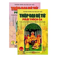 Thập Đại Đệ Tử Phật Thích Ca (Trọn Bộ 2 Tập)