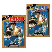 Combo Thám Tử Conan Hoạt Hình Màu: Cuộc Điều Tra Giữa Biển Khơi (Trọn Bộ 2 Tập)