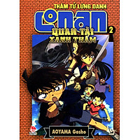 Thám Tử Lừng Danh Conan (Tập 2) - Quan Tài Xanh Thẳm