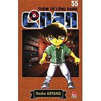 Thám Tử Lừng Danh Conan Tập 55 (Tái Bản 2014)