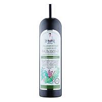 Dầu Xả Natura Siberica Agafia # 2 - Phục Hồi Tóc Hư Tổn (550ml)