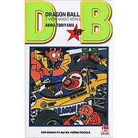 Dragon Ball - Tập 18