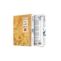 Hộp Sách: Đông Chu Liệt Quốc