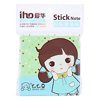 Giấy Note Aihua 3x3 5867