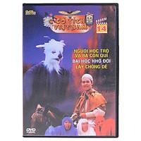 Cổ Tích Việt Nam 14 (DVD)