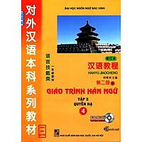Giáo Trình Hán Ngữ Quyển 4 Nguyên Bản (Phiên Bản Mới) - Kèm CD