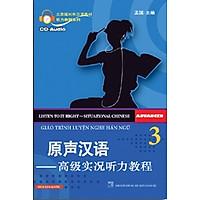 Giáo Trình Luyện Nghe Hán Ngữ - Tập 3 (Bản Dịch) (Kèm CD)