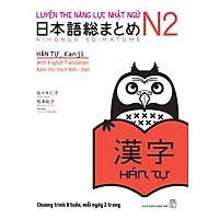 Luyện Thi Năng Lực Nhật Ngữ Trình Độ N2 - Hán Tự