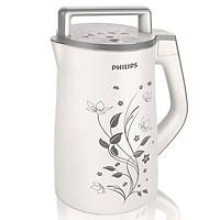Máy Làm Sữa Đậu Nành Philips HD2072 – 1.3 Lít - Hàng Chính Hãng