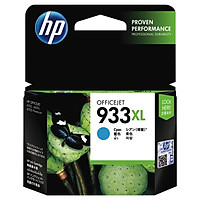 Mực In HP 933XL Cyan Officejet Ink Cartridge_CN054AA - Hàng Chính Hãng