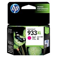 Mực In HP 933XL Magenta Officejet Ink Cartridge_CN055AA - Hàng Chính Hãng