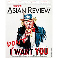 Nikkei Asian Review: I Don't Want You - 64