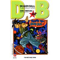 Dragon Ball (2015) - Tập 42