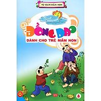 Tủ Sách Mầm Non - Đồng Dao Dành Cho Trẻ Mầm Non (Tập 8)