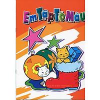 ETTM - Hai Chú Mèo (Cam)